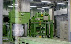 廃プラスチック処理資源化施設